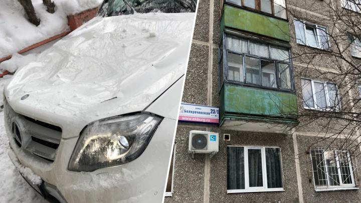 На Юго-Западе куча снега и льда, упавшая с дома, смяла припаркованный Mercedes