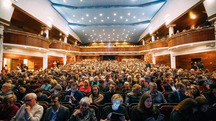 Тюменская филармония попала в мини-фильм о лучших концертных залах мира. Чем это круто для зрителей?