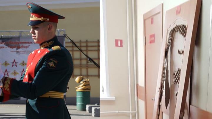 Курсанты обвинили командира из НВВКУ в унижениях — они жалуются на поборы и троллят его в интернете