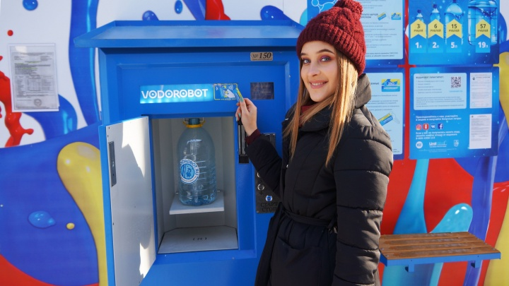 Пить или не пить: где найти чистую воду в Екатеринбурге