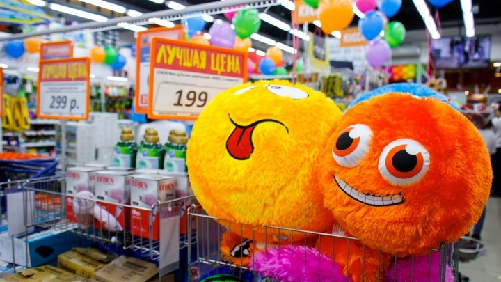 Набор посуды за 999 рублей на открытии нового «Галамарта»