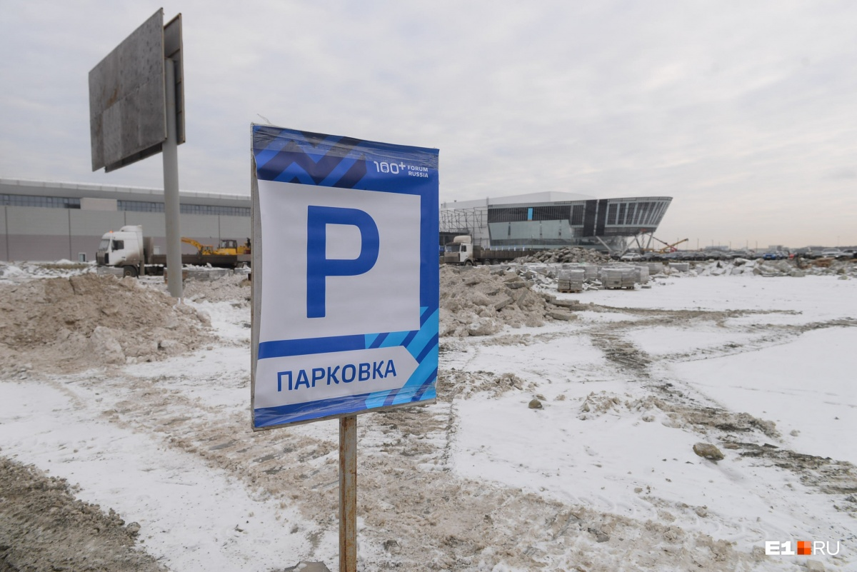 Уральское бездорожье: к приезду иностранных архитекторов у Экспо-центра перекопали всю площадку