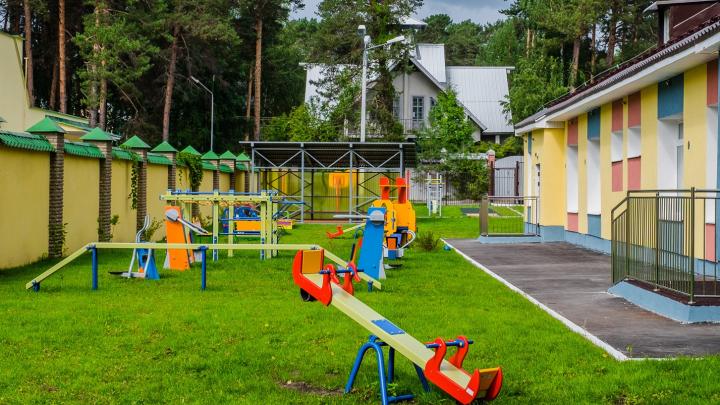 Суд оштрафовал пермяка, который ударил обидчика своего ребенка в детском саду