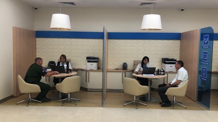 ВТБ открыл новый офис обслуживания в Миллерово