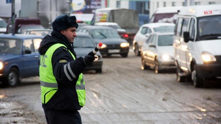 Автоинспекторы объявили усиленный поиск пьяных водителей на три дня