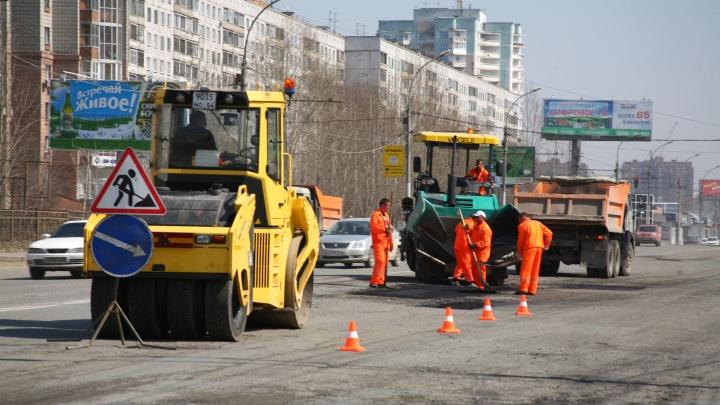 Почти 18 км ровного асфальта: мэрия заказала ремонт важнейших дорог Новосибирска