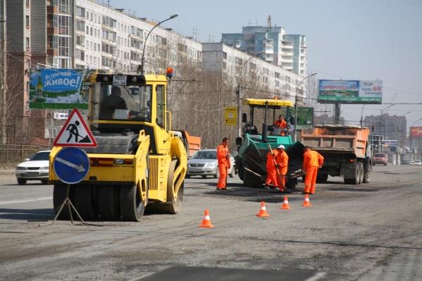 Мэрия объявила конкурс на ремонт 17,73 километра дорог