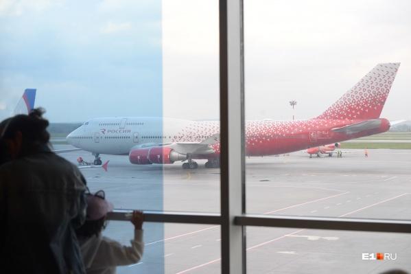 В нашей стране пассажиры начали активно путешествовать с детьми в самолётах не так уж давно