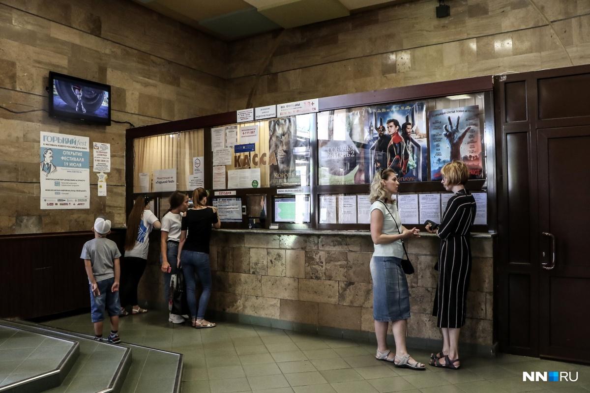Нижегородцы в первый же день поспешили за билетами