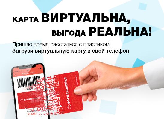 NON NOCERE и другие 6 фактов о сети аптечных магазинов «Фармакопейка», о которых не знали