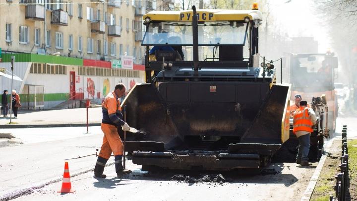 Жители Ярославля смогут сами выбрать, какие дороги отремонтируют в следующем году