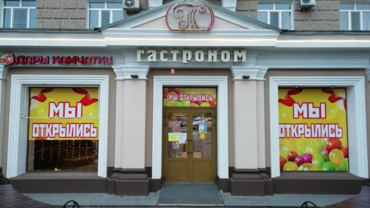 Мясные деликатесы и итальянский кофе: гастроном «Театральный» открылся после ремонта