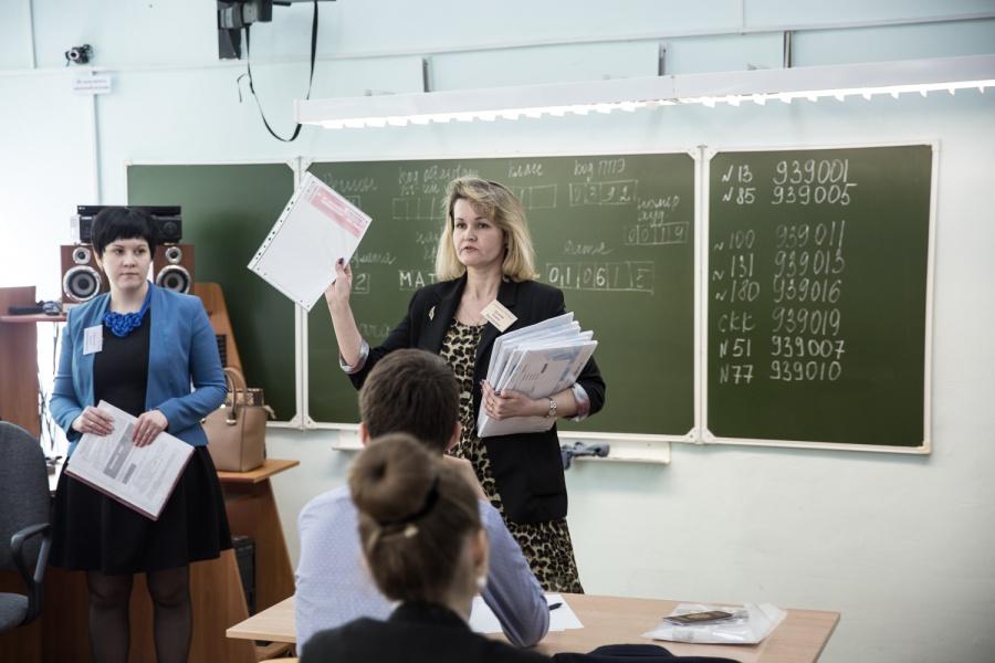 Новосибирские учителя заработают неменее 100 млн руб. наЕГЭ