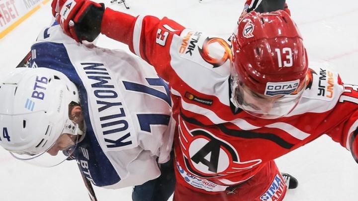 «Автомобилист» продолжил победную серию, обыграв московское «Динамо»