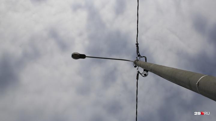 Из-за аварии центр Архангельска остался без электричества