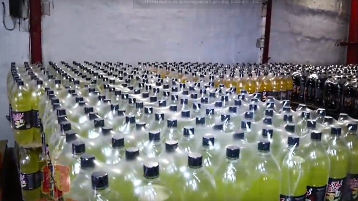 Возле ж/д путей в Свердловском районе с СОБРом закрыли подпольный цех по производству алкоголя