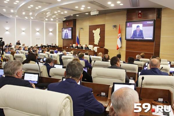 Подводим итоги работы пермских депутатов в первой половине 2018 года