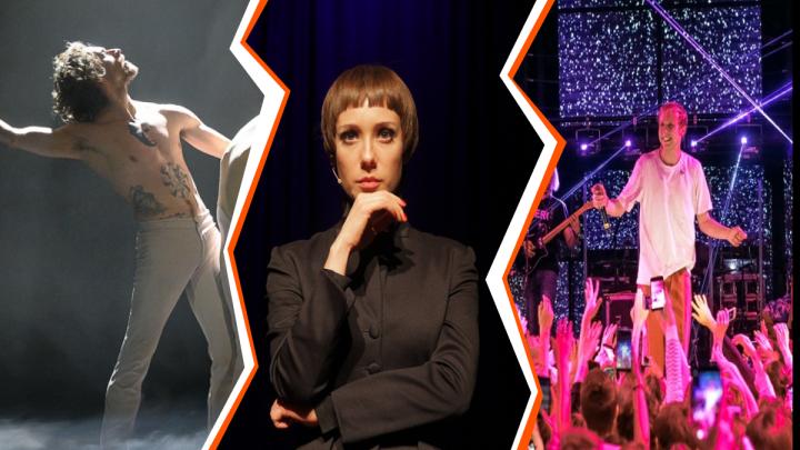 5 вечеров в Екатеринбурге: когда идти на шоу Сергея Полунина и отрываться на концерте T-Fest