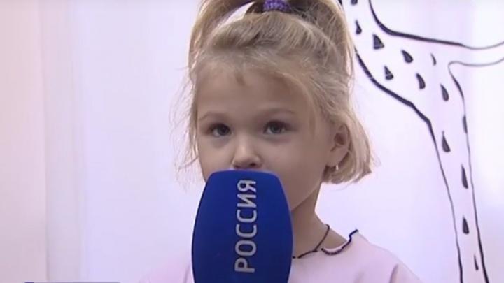 К поиску родителей найденной в Ростове четырехлетней девочки подключились волонтеры со всей страны