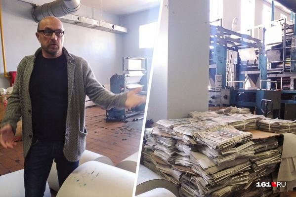 Замгендиректора типографии «Крестьянин» рассказал, что нарушения, которые нашли при проверке, уже устранены