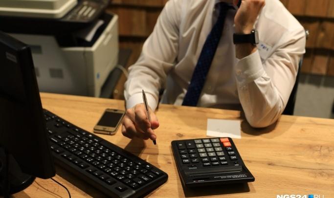 Мужчина решил заработать на фондовом рынке, но перед снятием 400 тысяч они пропали со счета