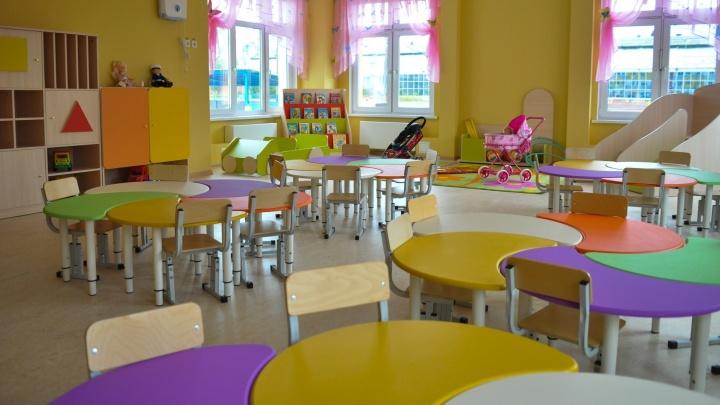 В Екатеринбурге начали закрывать детские сады, где нет отопления