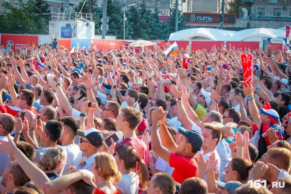 За время работы фан-зону посетили 500 тысяч человек