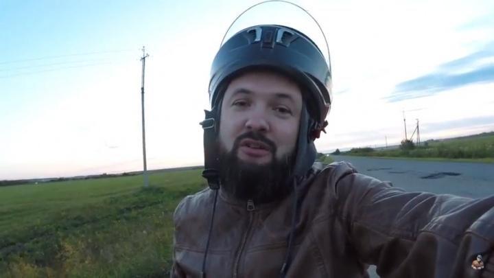 Красноярский видеоблогер отправился на мопеде до Сочи