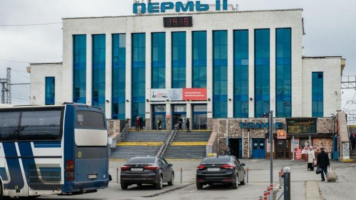 На Перми II заработала электронная очередь: в здании вокзала установили два электронных терминала