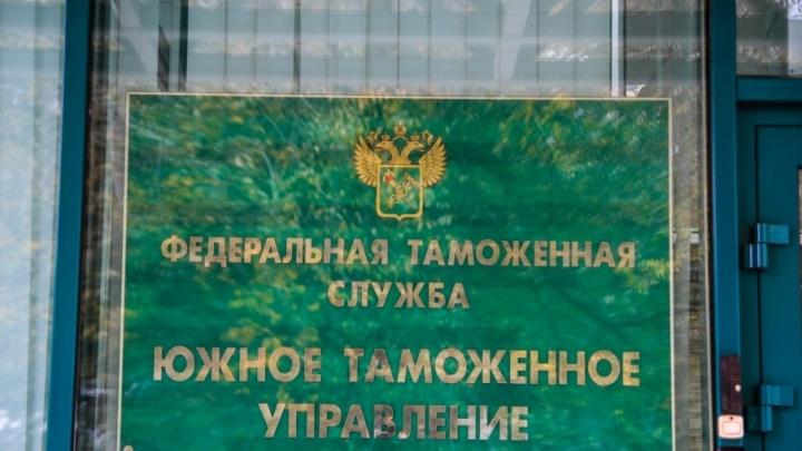 В Ростове осудили женщину за попытку контрабанды старинных монет