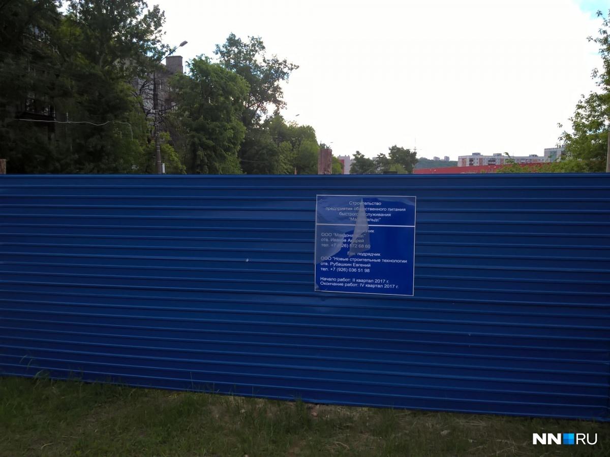 Монумент метро пропал вНижнем Новгороде