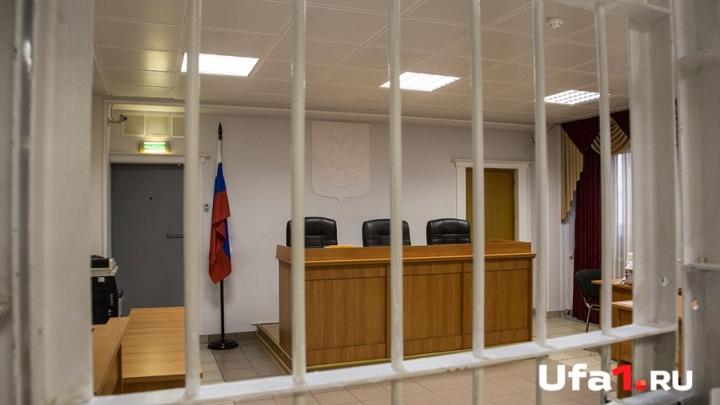 Житель Башкирии получил 4,3 года «строгача» за нападение на офис микрозаймов