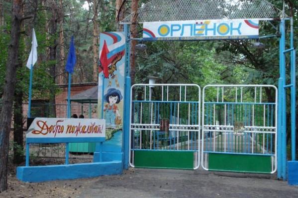 В прошлом году лагерь еще принимал детей