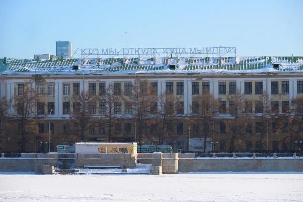 По мнению автора петиции, без Приборостроительного завода советская армия проиграла бы войну