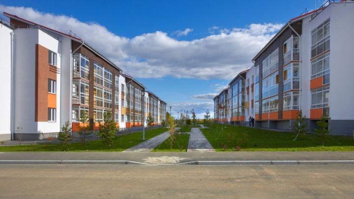 Жить как в Европе: в Екатеринбурге начали строить жильё нового формата