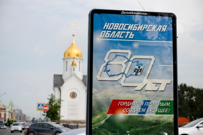 Чиновники обещают демонтировать баннеры с незаконно взятыми фото Славы Степанова