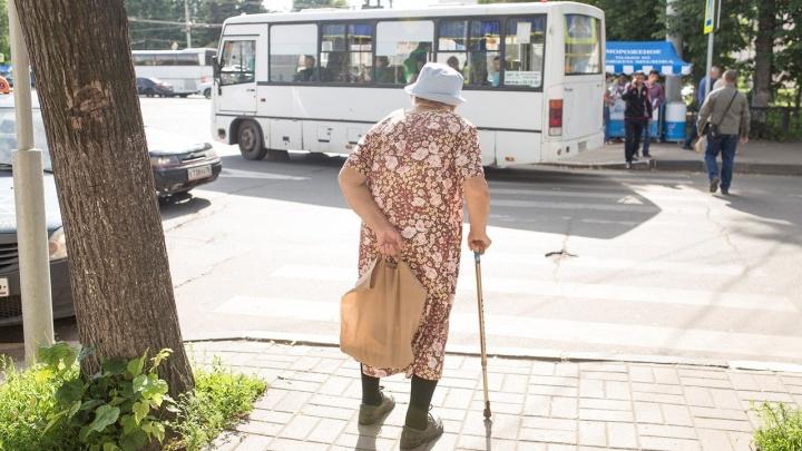 Обнять и плакать: назвали средний размер пенсии в Ярославской области