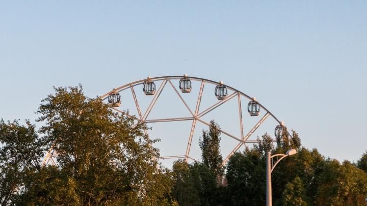 С 1 октября колесо обозрения в парке Гагарина будет работать по новому расписанию