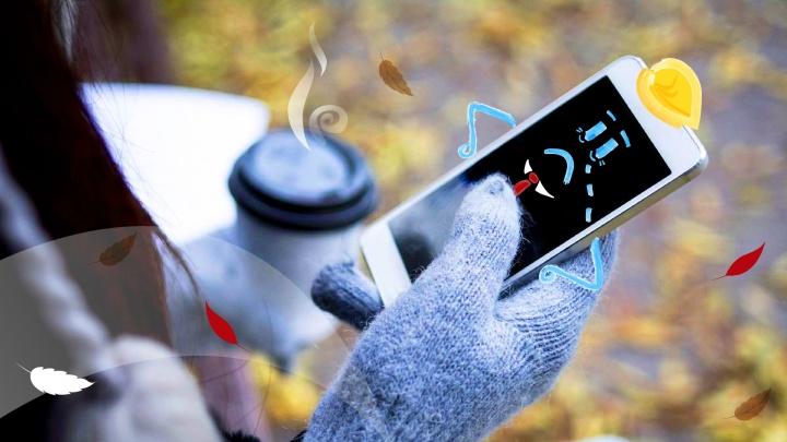 Замерз и не включается: многие смартфоны не перенесут холод и сломаются из-за неправильного отогрева