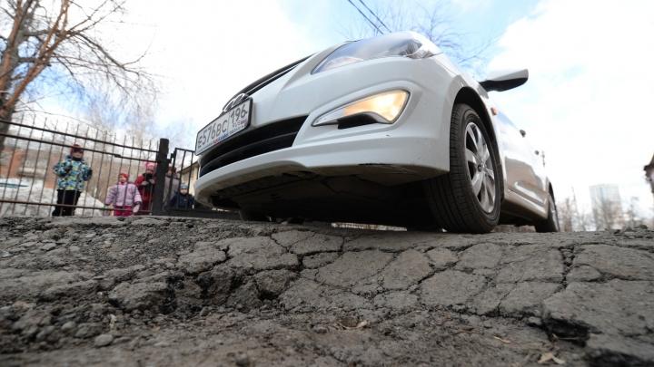 Чтобы не сесть в яму: публикуем карту убитых дорог Екатеринбурга