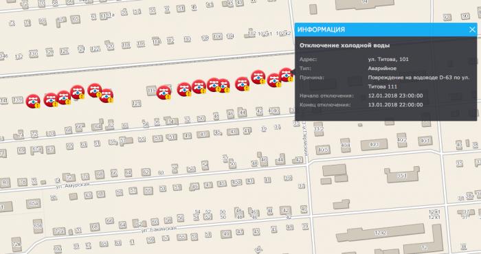 Пятнадцать домов в Ленинском районе остались на сутки без холодной воды