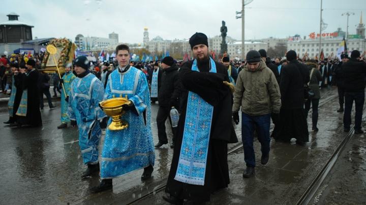 В День народного единства верующие пройдут по центру Екатеринбурга крестным ходом