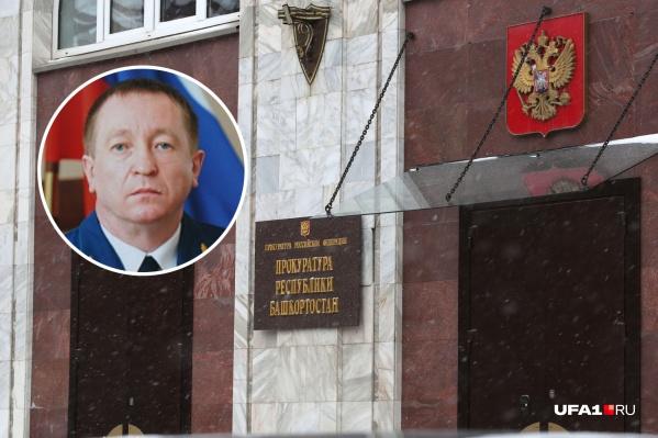 Дело передали в Москву из-за высокой общественной опасности преступления