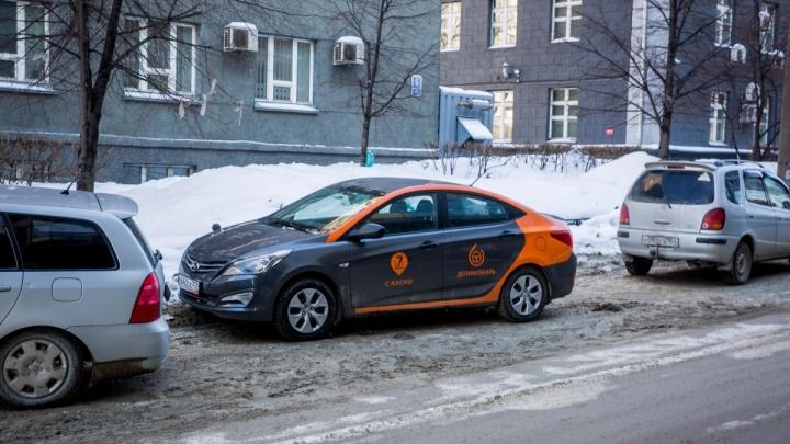 Сервис проката авто по минутам запускают в Красноярске: дата