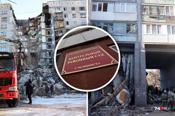 Во время взрыва погибли 39 человек, среди них — родители Виктора Анашкевича
