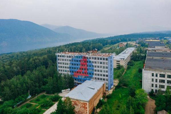 Завод был построен в 1973 году
