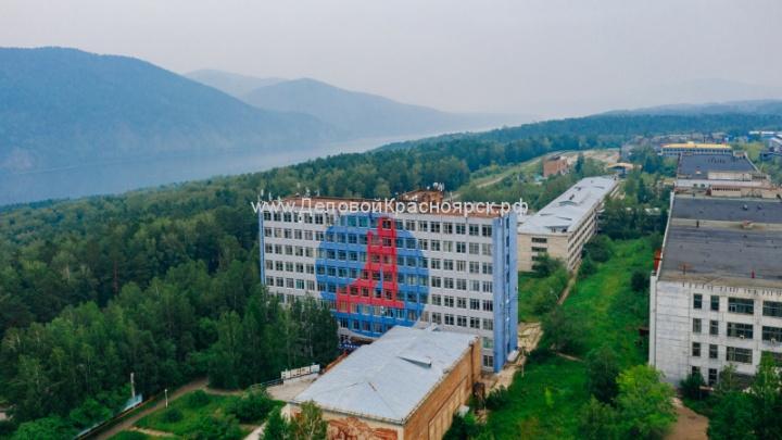 В Дивногорске за 132 миллиона продают здание обанкроченного завода