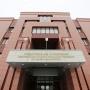Директор завода в Челябинской области отделался штрафомза трёхлетнюю задержку зарплат