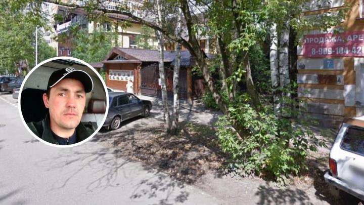 Жителя Прикамья, который уехал за средством от насекомых и пропал, нашли в больнице
