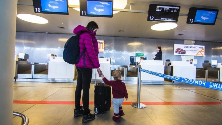 В Курумоче на девять часов отложили рейс Самара — Краснодар